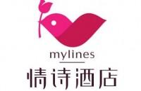 杭州泊龙酒店管理有限公司