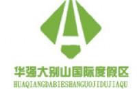 安徽華宸文化旅游發展有限公司