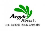三亚雅阁温泉度假公寓有限公司
