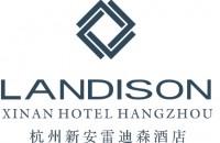 杭州新安雷迪森度假酒店