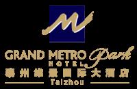 泰州维景国际大酒店