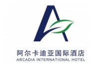 下花园阿尔卡迪亚国际酒店