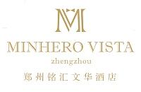 河南铭汇文华酒店管理有限公司