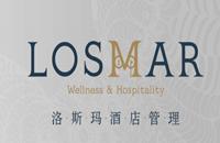 河南洛斯玛精品酒店管理有限公司