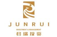 廣東君瑞酒店投資管理有限公司