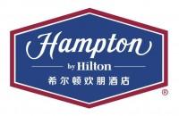清遠鳳城希爾頓歡朋酒店