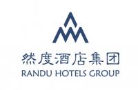 贵州然度酒店管理有限责任公司