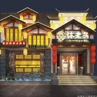 武汉市硚口区程贤乐餐馆