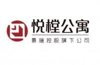 上海悦樘企业管理咨询有限公司