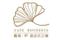 上海晉軒投資管理有限公司