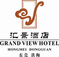 東莞市匯景酒店有限公司