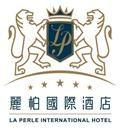 广州丽柏酒店有限公司